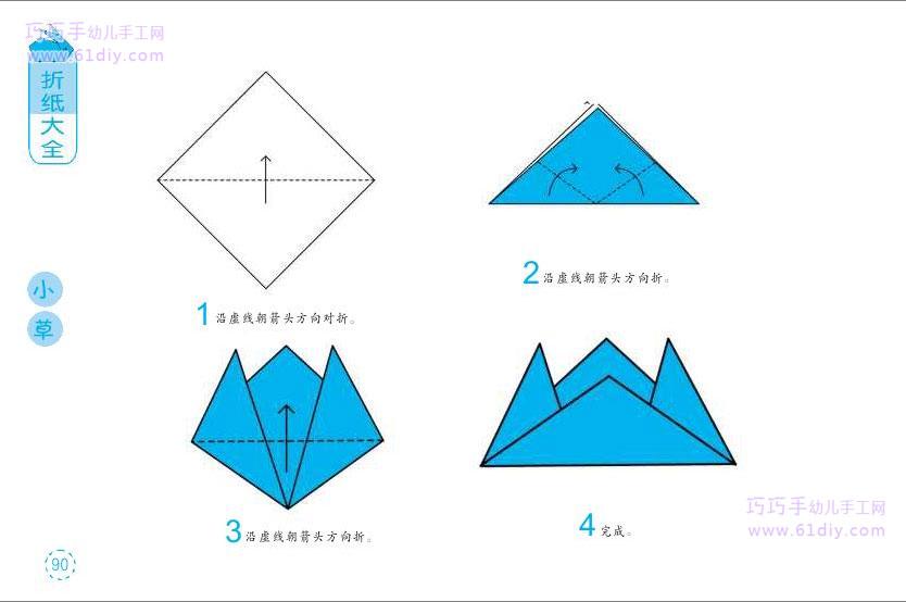 幼儿园小班简单美术折纸植物 幼儿园植树节手图片