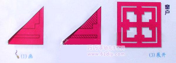 窗户剪纸纹样(四角折剪)