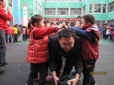 市市直机关幼儿园
